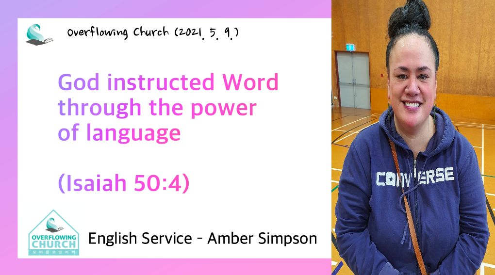 God instructed Word through the Power of Language