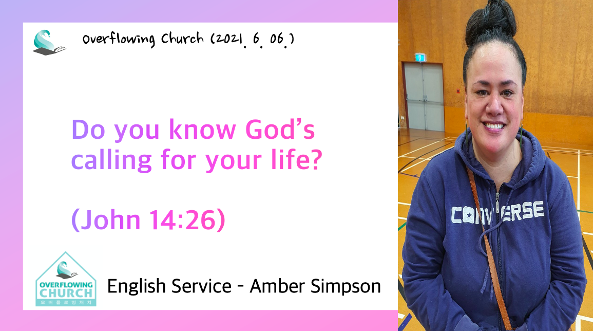 Do you know God's calling for your life?
